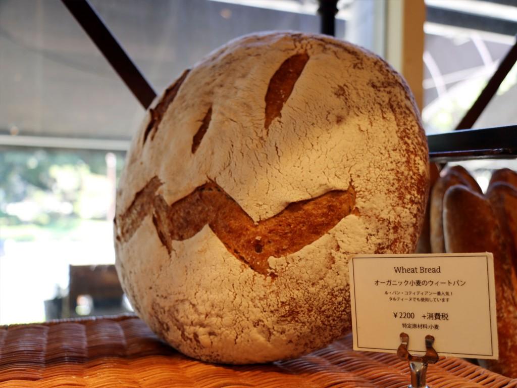 一番人気のオーガニック小麦のウィートパン