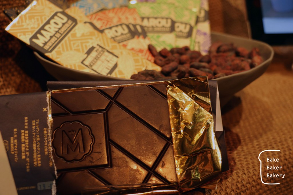 カカオにこだわったMAROUの板チョコレート