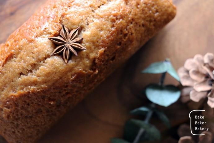 パンデピス フランスからやってきたスパイスのパン