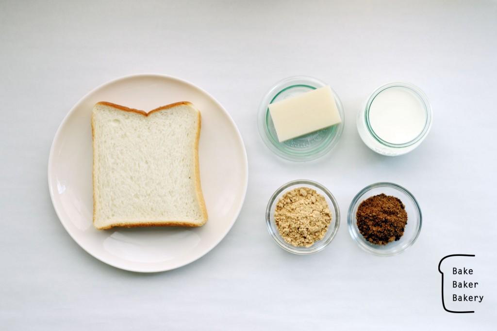パン好き に オススメのお餅サンドトーストの材料